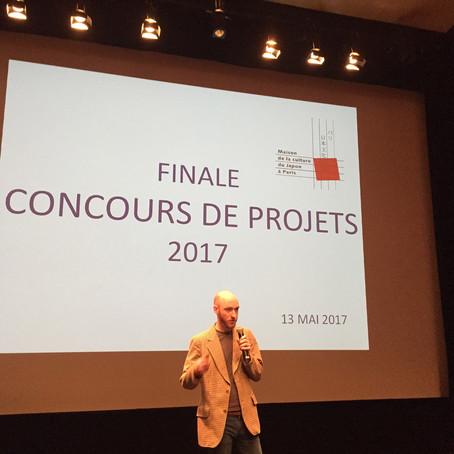 Japan Workshop 2017 - Finale concours