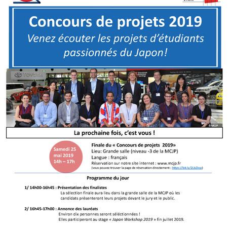 Finale Concours de projets 2019