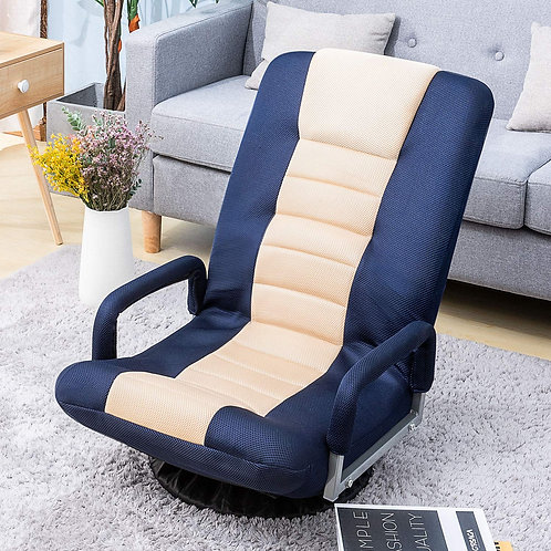 Rocker Gaming Chair Adjustable 7-Position Floor Chair Folding