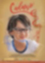 poster_cadarco_a3_17.01.2018.jpg