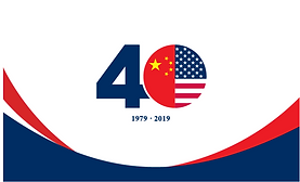40 Years U.S-China Relations.PNG