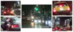 タクシー追跡.jpg