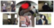 浮気・素行調査の画像例