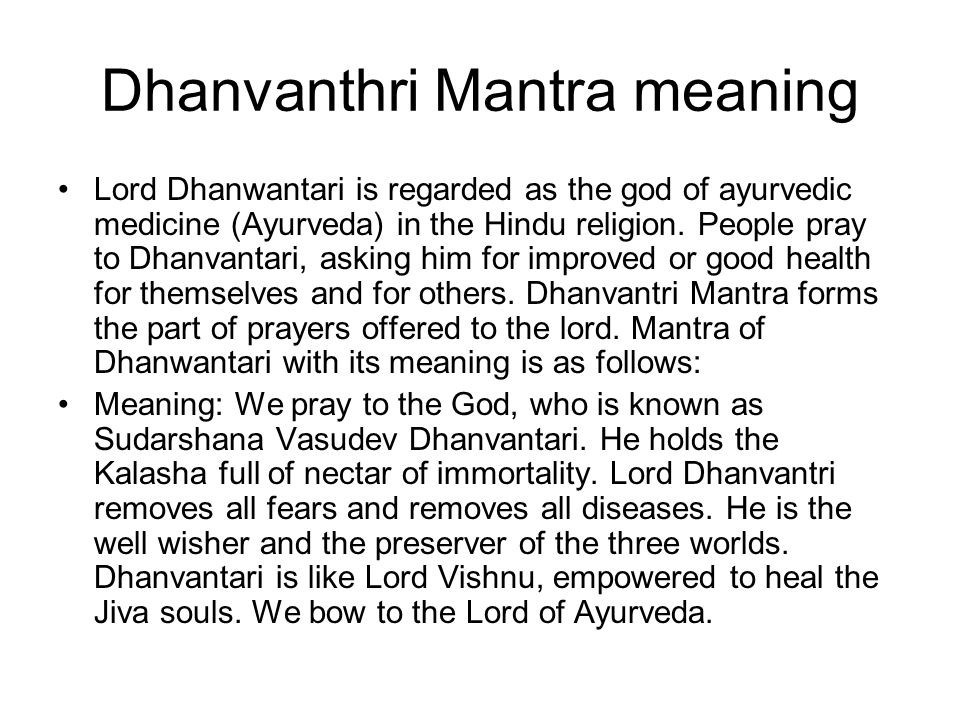 dhanvanthri mantra.jpg