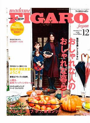 Japon Rêve de la  reine candle