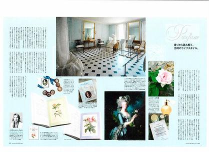Japon Rêve de la Reine perfume of Versailles