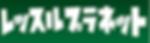 スクリーンショット 2019-12-31 21.33.41.png