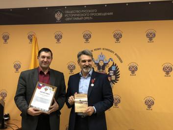 20 ноября состоялось награждение участников конференции «История образования города Ново-Николаевска