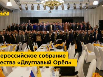 Хватит бояться — пришло время заявить: в стране есть русское православное большинство