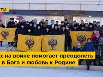 Делегация «Двуглавого Орла» провела цикл лекций в Новосибирске