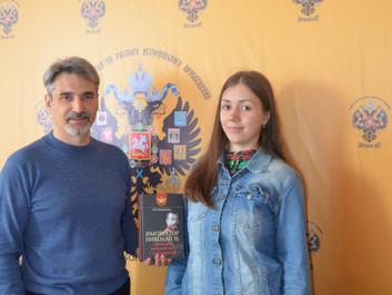 """""""Двуглавый орёл"""" вручил книгу Император Николай II: трагедия непонятого самодержца."""
