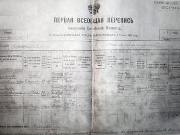 Константин Малофеев: «Во время царствования Николая II население России выросло на 40%»