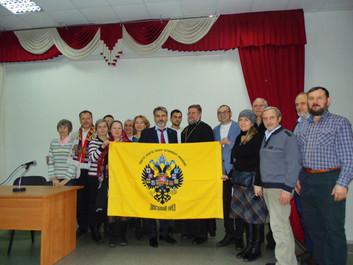 Дорогие друзья Общество «Двуглавый Орёл» совместно с Новосибирским Домом офицеров, провело встречу д