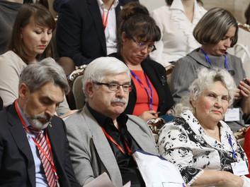 Всероссийская научно-практическая конференция «Гражданская война. Многовекторный поиск гражданского