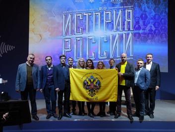Представители Общества выступили перед региональными директорами Исторического парка «Россия – Моя и