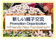 組織ロゴ.JPG
