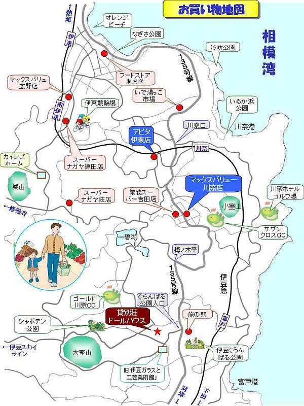 買い物地図B.jpg