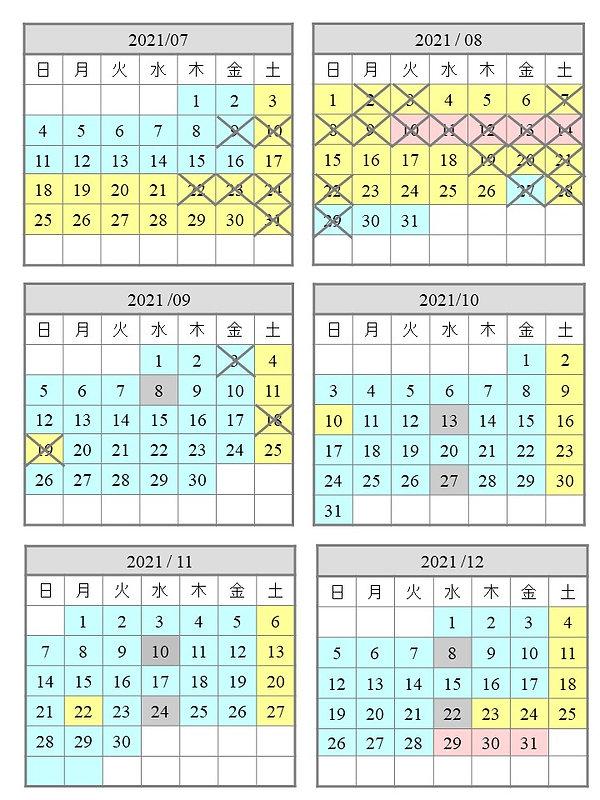 18.カレンダー17.jpg