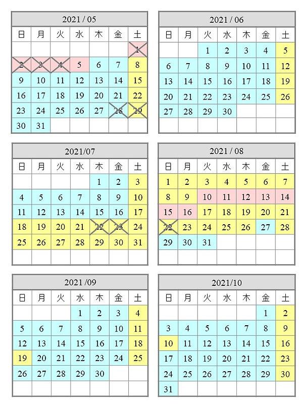 20.カレンダー28.jpg