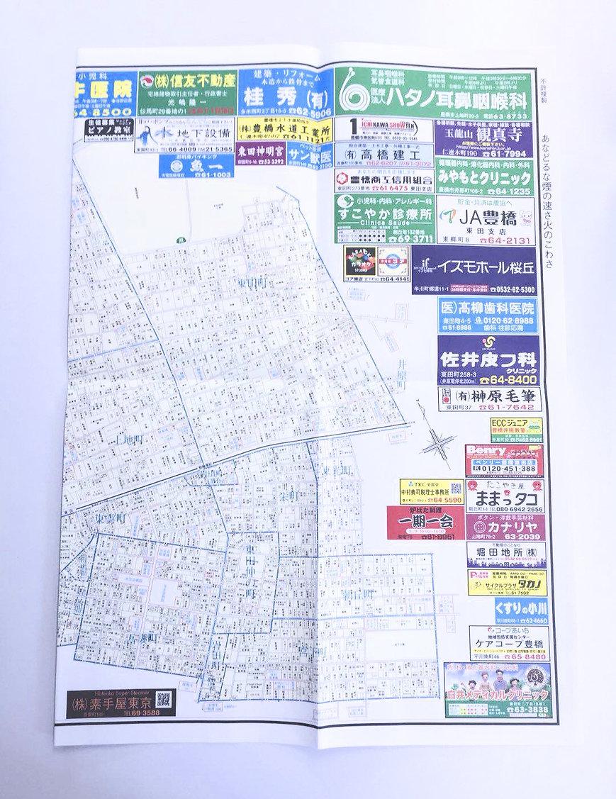 豊橋市詳細図2_edited.jpg