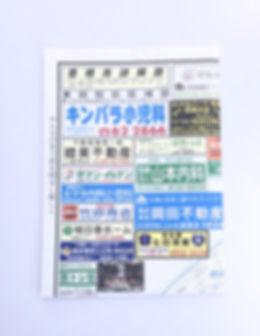 豊橋市詳細図1_edited.jpg