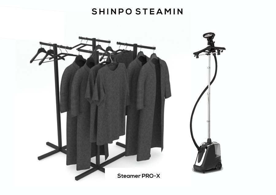 Steamer PRO-X1