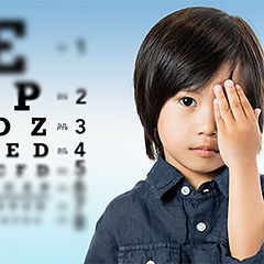 child-reading-eye-chart.jpg