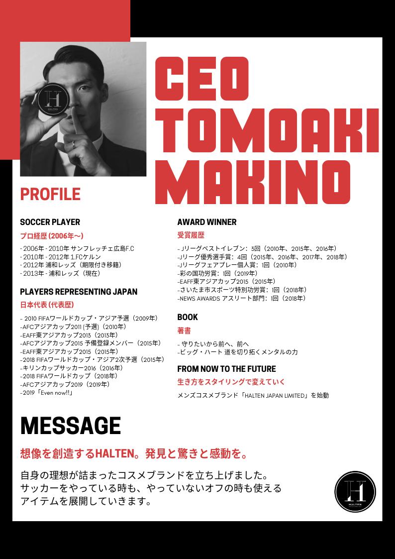 CEO tomoaki makino.png