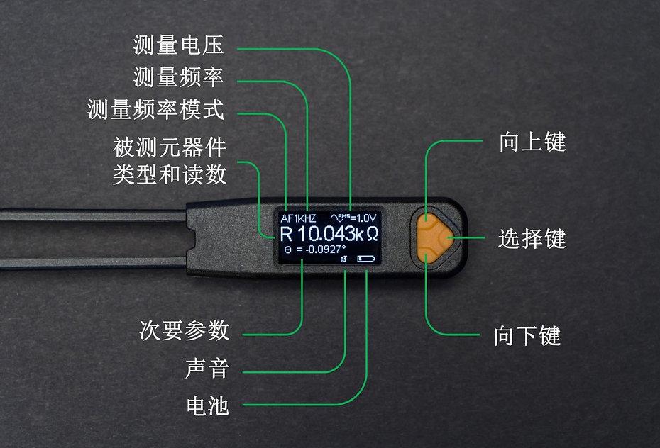 Display-web-CHN.jpg