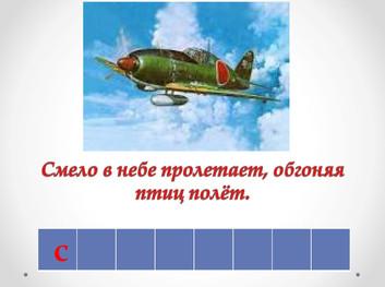 кроссворд_Страница_3.jpg