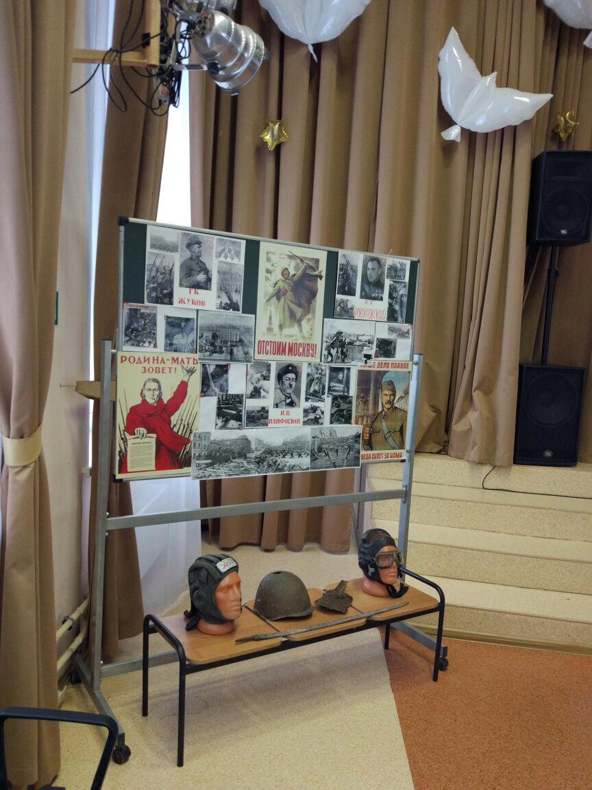 Тематическая выставка