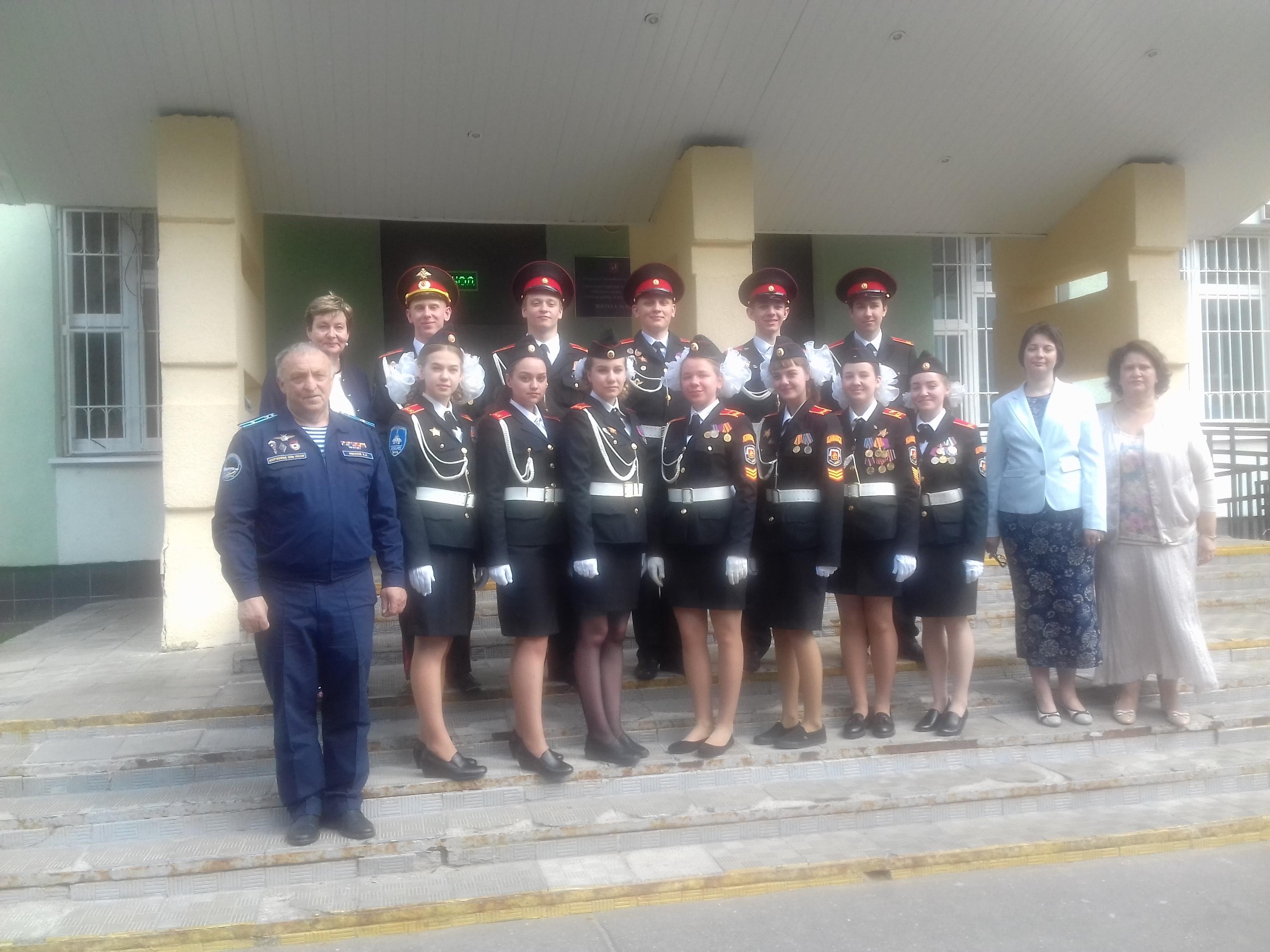 Прощание с кадетским знаменем