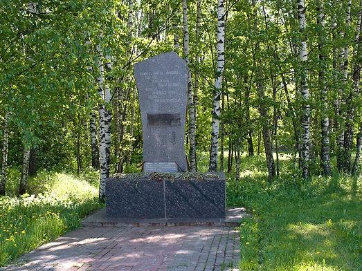 Памятник воинам 354-й стрелковой дивизии
