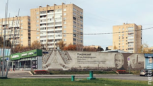 Покровский 2.jpg