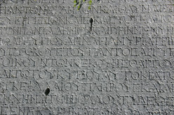Library inscription