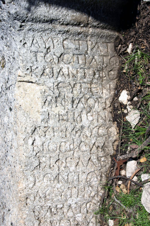 Pillar ot Phellos that you must walk past on lycian way