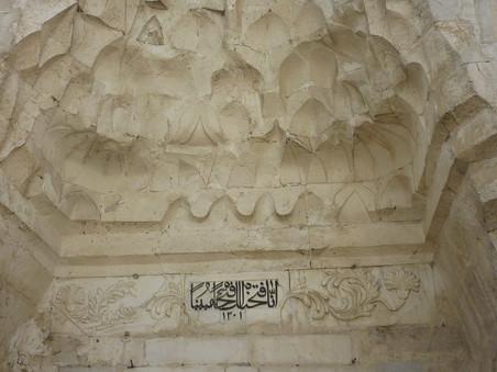 Detail of Seljuk stonework in Egirdir Madrassa