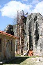 Delisarniç Village Mosque Minarette