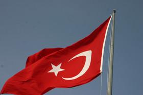 Turkish Flag at Summit of Sivri