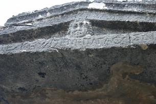 Late Roman tomb at Sidyma