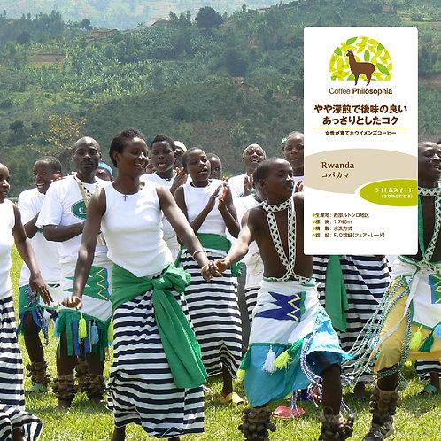 【Tanzania】 コンゴニ農園
