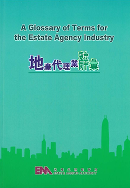 A Glossary of Terms for the Estate Agency Industry