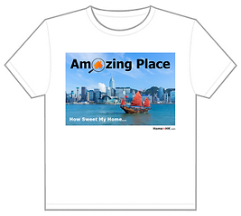 Amazing Place T-shirt Design 1 (Victoria Harbour)