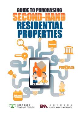 Guide to Purchasing Second-hand Resident