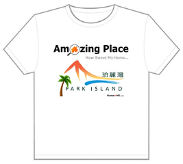 Amazing Place T-shirt Design 2 (Park Island)