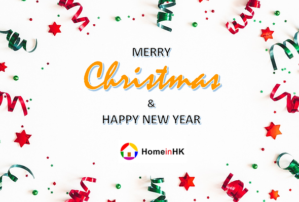 Merry Christmas and Happy New Year - Hom