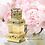 Thumbnail: Bent Al Ezz Nadiyah Perfume Oil