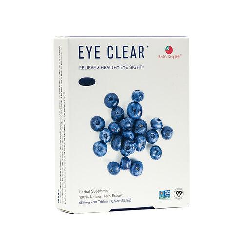 Eye Clear Tablets
