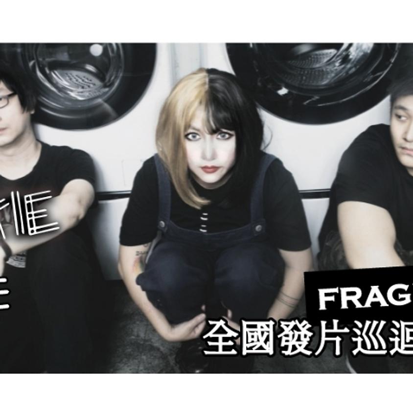 XHARKIE台灣全國巡迴〈FRAGILE TOUR〉台北西門紅樓河岸留言首發場
