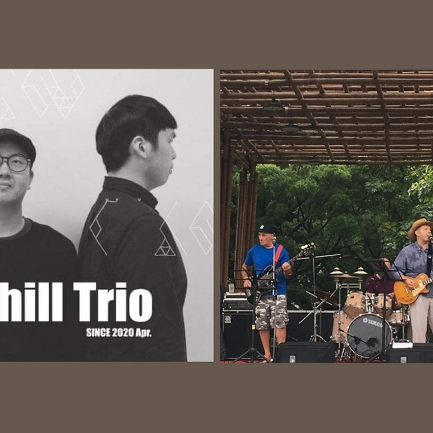 《Chill Trio|㳋㳋 爵士三重奏》x A bit stoned